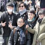 Successor-Designate Daisuke Nakayama Marries Nobue Kamikawa