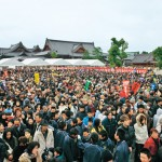 Some 74,000 Savor Joy of New Year at Annual Sechi Festival in Home of the Parent