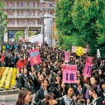 Tenrikyo Women's Association: Commemorative Events Held With Big Turnout