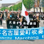 Tenrikyo Aimachi Marching Band Performs in Shanghai World Expo