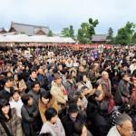 Annual Sechi Festival Draws 70,800 Pilgrims