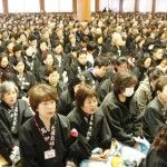Some 57,000 Members Attend the 93rd Women's Association Convention