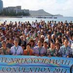 Tenrikyo Hawaii Convention 2011