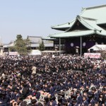 Large Number of followers Celebrate Oyasama's 214th Birthday