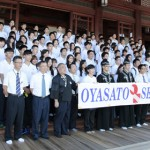 2012 Oyasato Seminar Conducted in Five Languages