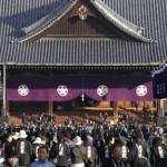 The Shinbashira Announces Instruction Three at 2012 Autumn Grand Service