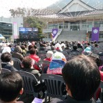 Installation Service Conducted for New Bishop in South Korea
