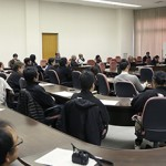 A Symposium on the Overseas Mission Held