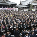 65,000 Assemble to Celebrate Oyasama's 216th Birthday
