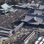 Oyasama 130th Anniversary Service Conducted