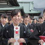 Students of Tenrikyo High Schools Become New Yoboku