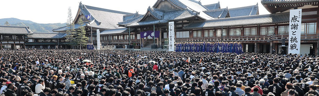 Tenrikyo Young Men's Association Commemorates Its 100th Anniversary with 30,000 Members