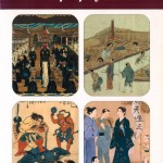 Reference Materials for The Life of Oyasama