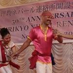 Tenrikyo Nepal Renrakusho Celebrates 50th Anniversary