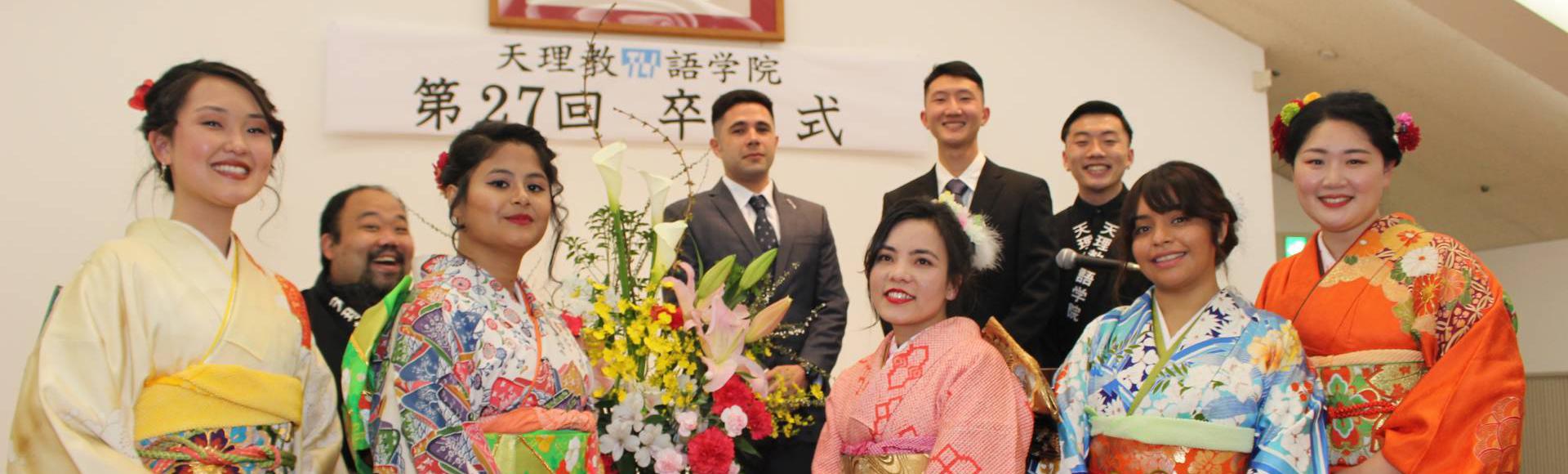 18 Students Graduate from Tenrikyo Language Institute