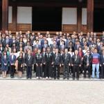 2017 Entrance Ceremonies Held in Jiba
