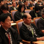 Head Ministers Seminar in Oyasato Held