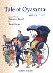New Publication: Tale of Oyasama, vol. 3
