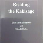 Reading the Kakisage