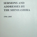 Sermons and Addresses by the Shinbashira 1996–2005