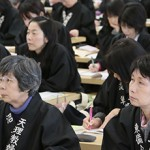 Tenrikyo Associations Announce Their Guidelines and Plans for 2014