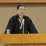 Director-in-Chief Zensuke Nakata Gives Direction to Tenrikyo Community
