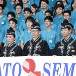 Oyasato Seminar 2015